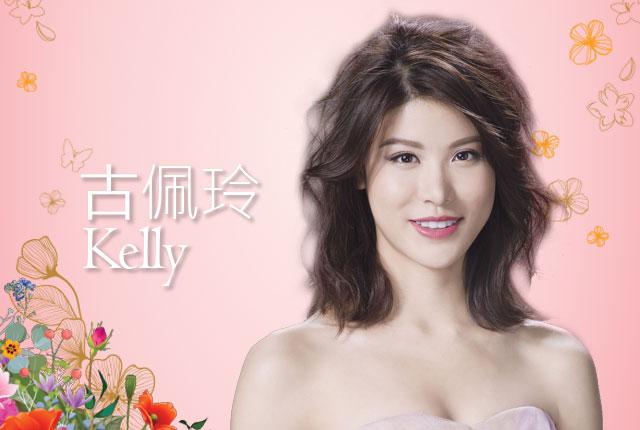 TVB《2019香港小姐競選決賽》季軍8號 古佩玲 Kelly Gu