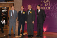 Mr Chee-Hwa Tung was welcomed by Sir Run Run Shaw, Professor Chen-Ning Yang and Professor Lin Ma.