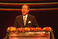 Speech by Professor Arthur K. C. Li, Chairman of the Shaw Prize in Life Science and Medicine Committee
