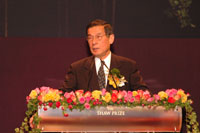 Professor Yuet-Wai Kan, Laureate of the Shaw Prize in Life Science and Medicine 2004