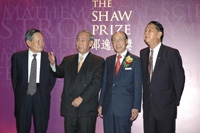 Mr. Rafael Si-Yan HUI was welcomed by Sir Run Run Shaw, Professor Yang Chen-Ning and Professor Ma Lin.