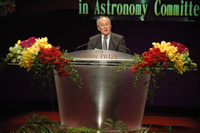 Speech by Professor Frank H. SHU, Chairman of the Shaw Prize in Astronomy Committee