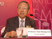 Announcement of the Shaw Laureates by Professor S. W. Tam, Shaw Prize Council Member