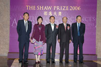 Mr. and Mrs. Donald Tsang were welcomed by Sir Run Run Shaw, Professor Yang Chen-Ning and Professor Ma Lin.
