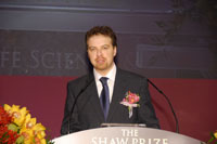 Professor Adam Riess, Shaw Laureate in Astronomy 2006