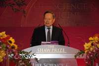 Welcome speech by Professor Chen-Ning YANG, Chairman of the Board of Adjudicators, the Shaw Prize