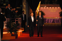 Mr. Donald Tsang Yam-Kuen officiating guest and Sir Run Run Shaw, founder of the Shaw Prize, arrive at the Grand Hall
