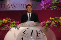 Speech by Professor Mr. Yuet-Wai Kan, Chairman of the Shaw Prize in Life Science and Medicine Committee