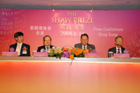 Shaw Prize Council Members are ready to announce the laureates and the citations