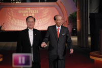 Mr Donald Tsang Yam-Kuen officiating guest and Sir Run Run Shaw, founder of the Shaw Prize, arrive at the Grand Hall