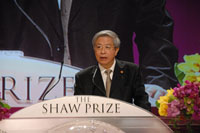Speech by Professor Jiansheng Chen, Chairman of the Shaw Prize in Astronomy Committee