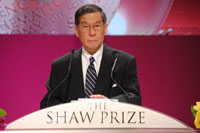 Speech by Professor Yuet-Wai Kan, Chairman of the Shaw Prize in Life Science and Medicine Committee