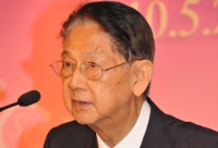 Welcome address by Professor Lin Ma, Shaw Prize Council Membe, at the Press Conference 2010
