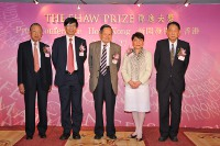 Professor S W Tam, Professor Kenneth Young, Professor Chen-Ning Yang, Mrs Mona Shaw and Professor Lin Ma at the Press Conference 2010