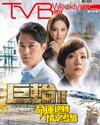 下載 TVB Weekly #1001