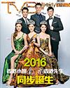 下載 TVB Weekly #1004