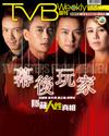 下載 TVB Weekly #1010