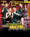 下載 TVB Weekly #1018