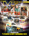 下載 TVB Weekly #1030