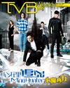 下載 TVB Weekly #1032