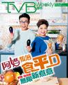 下載 TVB Weekly #1034