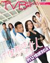 下載 TVB Weekly #1036