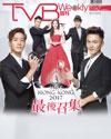 下載 TVB Weekly #1042