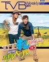 下載 TVB Weekly #1046