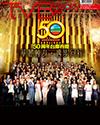 下載 TVB Weekly #1060
