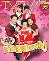 下載 TVB Weekly #1074