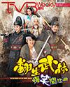 下載 TVB Weekly #1080