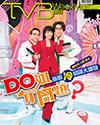 下載 TVB Weekly #1082