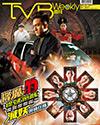 下載 TVB Weekly #1085