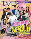 下載 TVB Weekly #1094