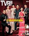 下載 TVB Weekly #601