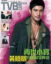 下載 TVB Weekly #609