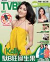 下載 TVB Weekly #610