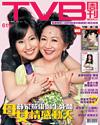 下載 TVB Weekly #619