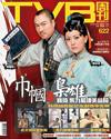 下載 TVB Weekly #622