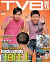 下載 TVB Weekly #624