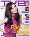 下載 TVB Weekly #626