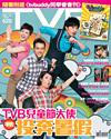 下載 TVB Weekly #628