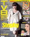 下載 TVB Weekly #630