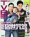 下載 TVB Weekly #637
