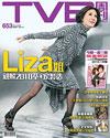 下載 TVB Weekly #653