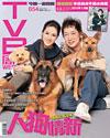 下載 TVB Weekly #654