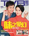 下載 TVB Weekly #655