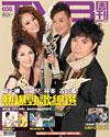 下載 TVB Weekly #656