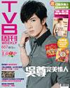 下載 TVB Weekly #657