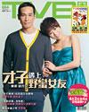 下載 TVB Weekly #664